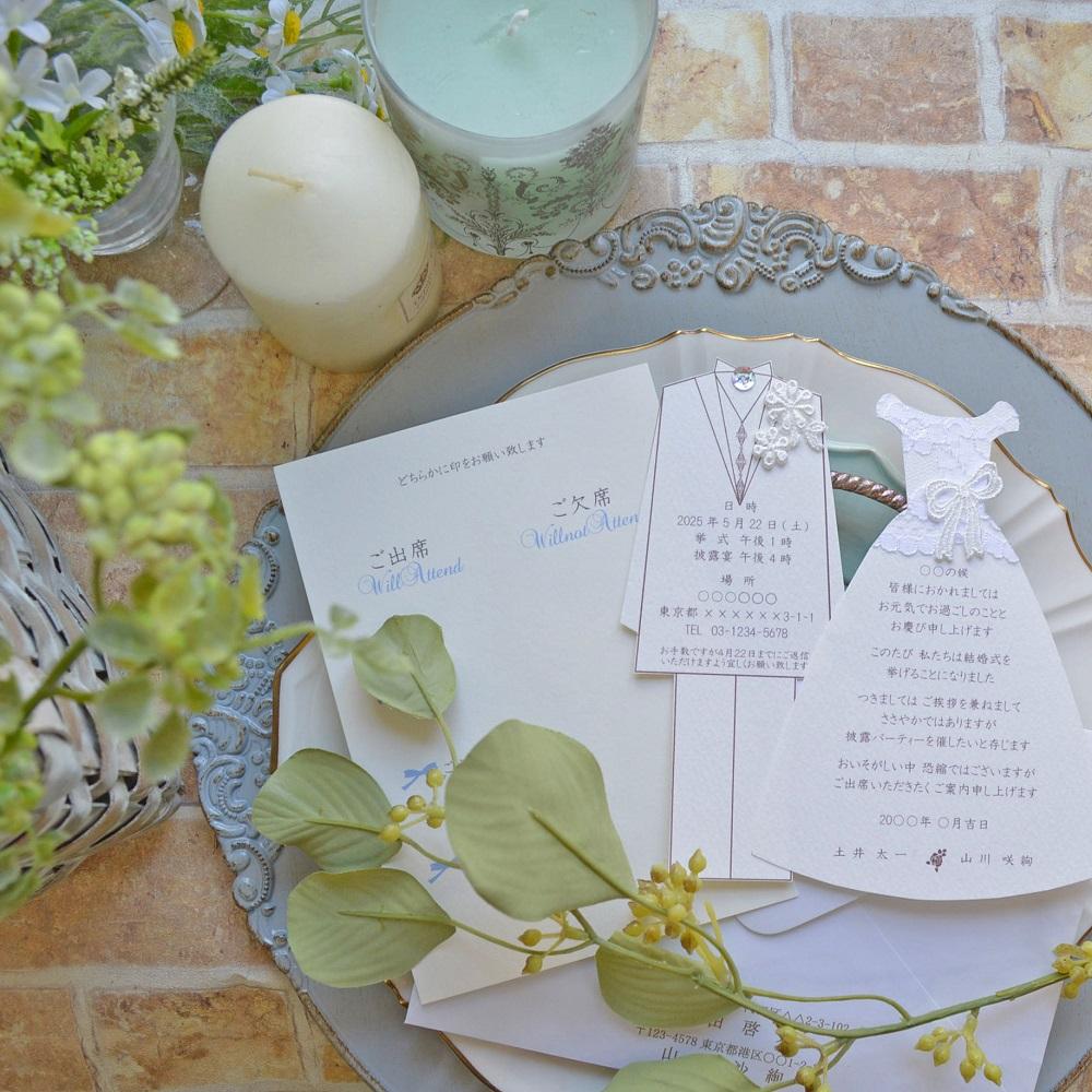 結婚式招待状よくある間違いと注意点