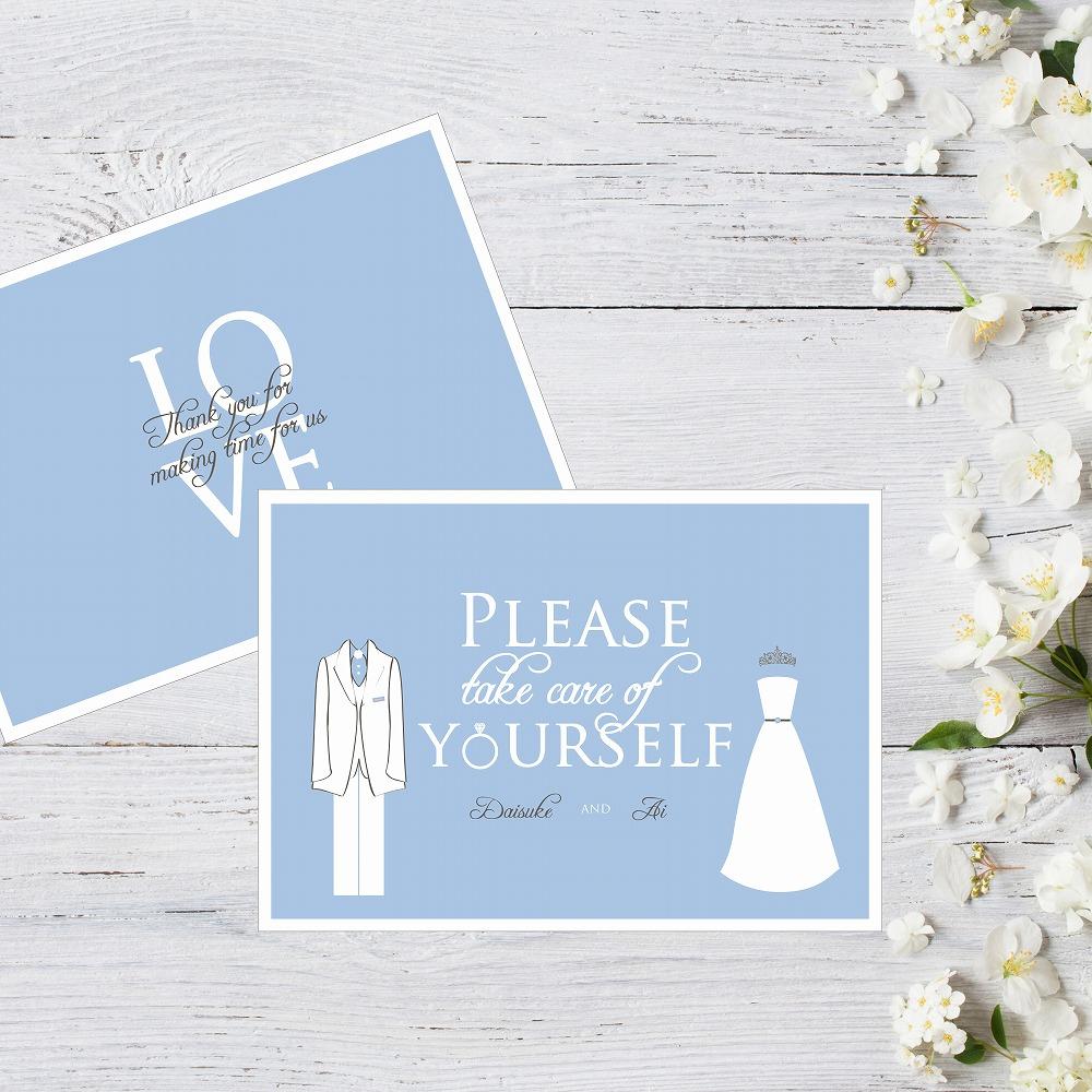結婚式延期おわび状無料テンプレート