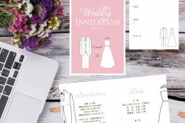 ドレスとタキシードの招待状ピンク無料テンプレート
