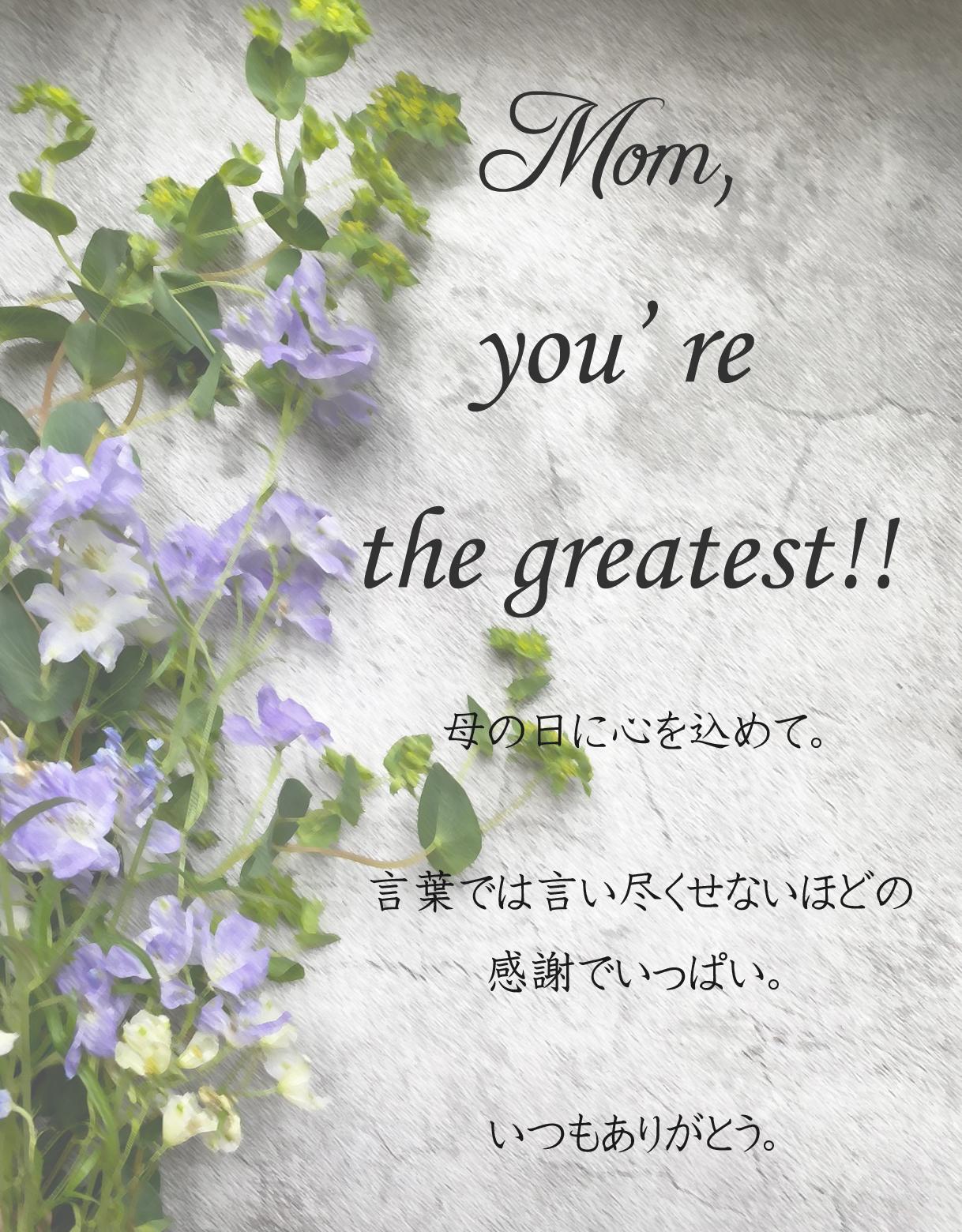 母の日無料画像
